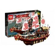Конструктор Lepin 06057 Летающий корабль Мастера Ву - аналог Lego 70618 Ninjago