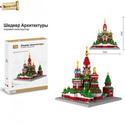 Конструктор LOZ 9375 Храм Василия Блаженного