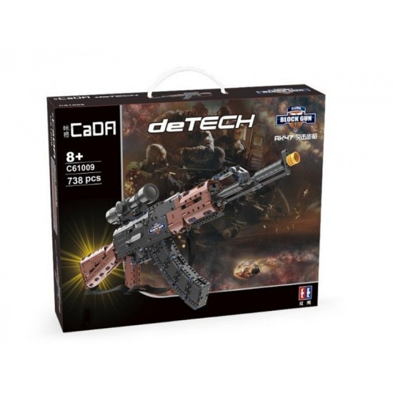 Конструктор CaDa C61009W Hi-Tech Автомат АК-47