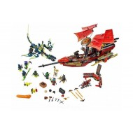 "Конструктор KING QUEEN 89008, Ninjago Корабль ""Дар Судьбы"". Решающая битва, бывший Lepin 06020   аналог Lego 70738"
