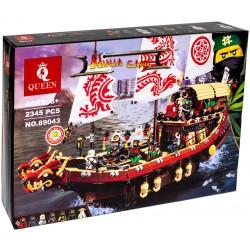 Конструктор KING QUEEN 89043 Летающий корабль Мастера Ву (бывший Lepin 06057) - аналог Lego 70618 Ninjago