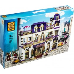 Конструктор Lion King 180076 Гранд-отель Хартлейк (01045, 41101)