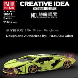 Конструктор Mould King 10011 Lamborghini Sian Verde
