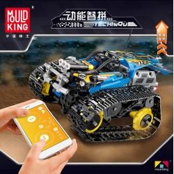 Конструктор MOULD KING с дистанционным управлением APP13032APP