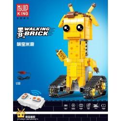 Конструктор радиоуправляемый MOULD KING 13044, аналог LEGO Technic/BrickHeadz 40316