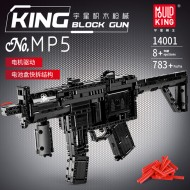 Конструктор Mould King 14001 Пистолет-пулемет — HK MP5 MLI Black / Аналог MOC 29369