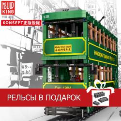 Конструктор Mould King KB120 Гонконгский трамвай с ДУ