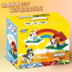 Конструктор XINGBAO XB18002 The Funny Brick Cuty Puppy