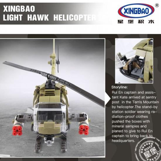 Конструктор XINGBAO XB-06013 Военный вертолет The Fighting Helicopter